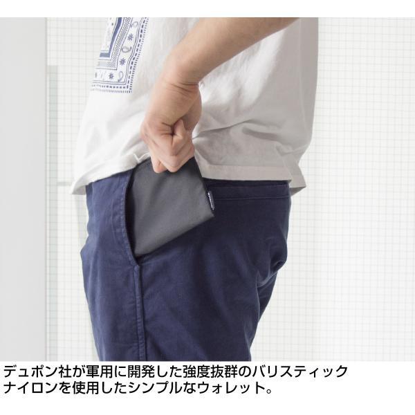 IGNOBLE イグノーブル Rutledge Travel Wallet 財布 2m50cm 02