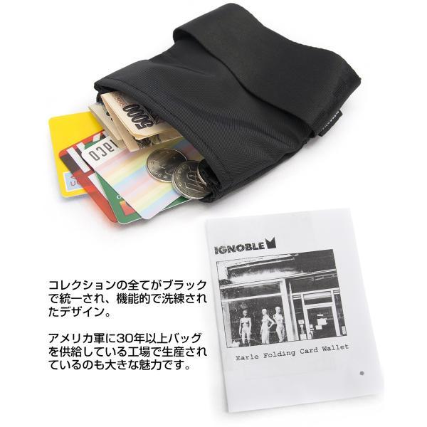 IGNOBLE イグノーブル Earle Folding Card Wallet カードウォレット 2m50cm 05
