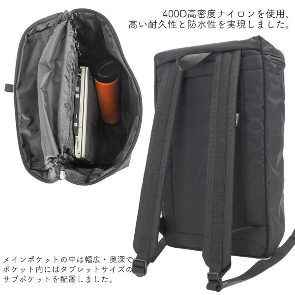 IGNOBLE イグノーブル Parenthesis Daypack バックパック|2m50cm|06