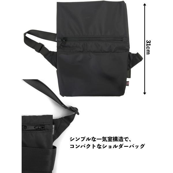 ショルダーバッグ IGNOBLE イグノーブル Abstraction Hip Bag アブストラクション ヒップバッグ|2m50cm|09