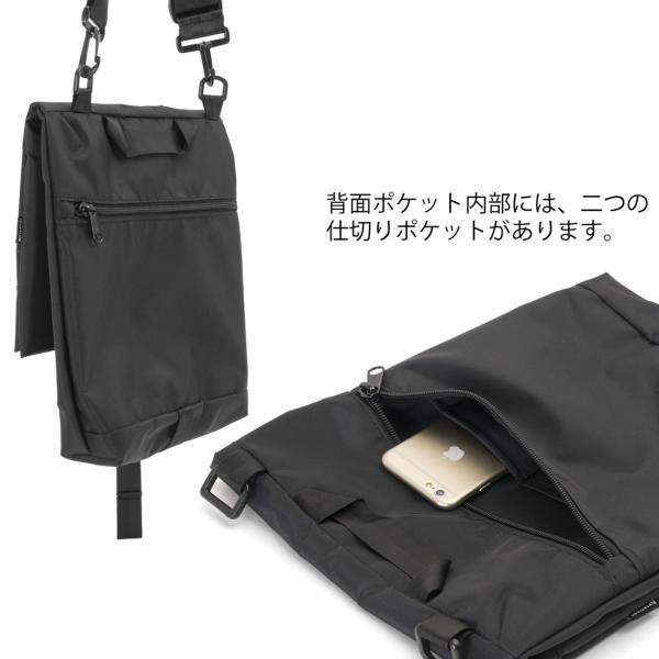 ショルダーバッグ IGNOBLE イグノーブル Obscured Shoulder Bag オブスキュアード ショルダーバッグ|2m50cm|07