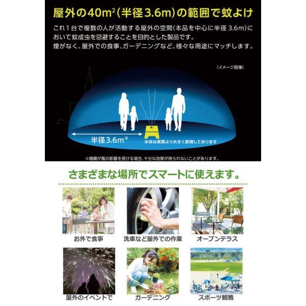 虫よけ Iwatani イワタニ ストロンテック 屋外用蚊よけ KA・KO・I|2m50cm|03