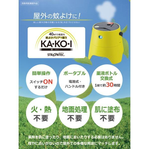 虫よけ Iwatani イワタニ ストロンテック 屋外用蚊よけ KA・KO・I|2m50cm|04