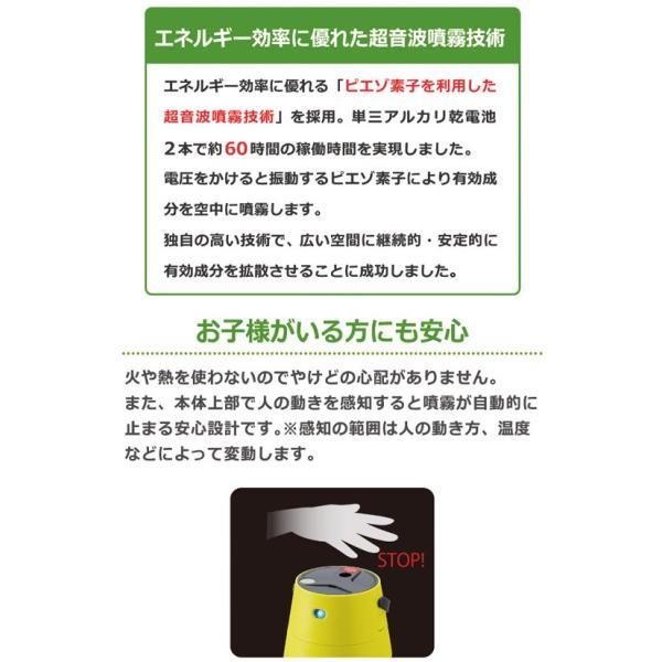 虫よけ Iwatani イワタニ ストロンテック 屋外用蚊よけ KA・KO・I|2m50cm|05