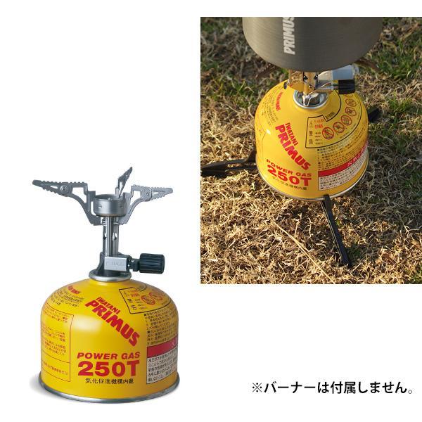 PRIMUS プリムス ハイパワーガス (小) IP-250T イワタニ ガスカートリッジ [沖縄県、離島への配送ができません] 2m50cm 04