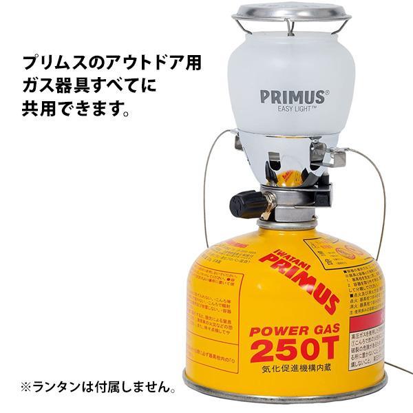 PRIMUS プリムス ハイパワーガス (小) IP-250T イワタニ ガスカートリッジ [沖縄県、離島への配送ができません] 2m50cm 05