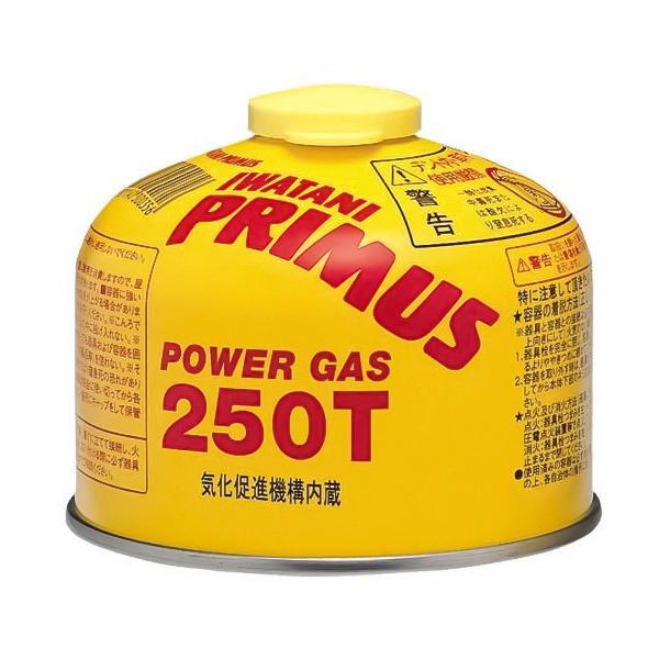 PRIMUS プリムス ハイパワーガス (小) IP-250T イワタニ ガスカートリッジ [沖縄県、離島への配送ができません] 2m50cm 11