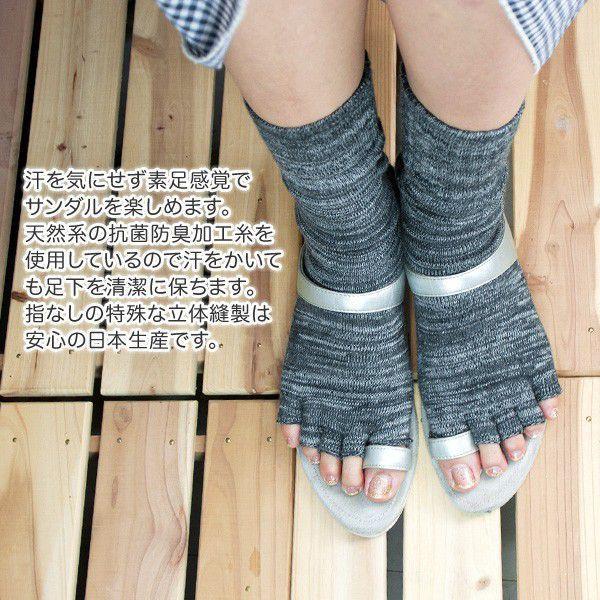 指なし靴下 KARABISA SOCKS カラビサソックス|2m50cm|03