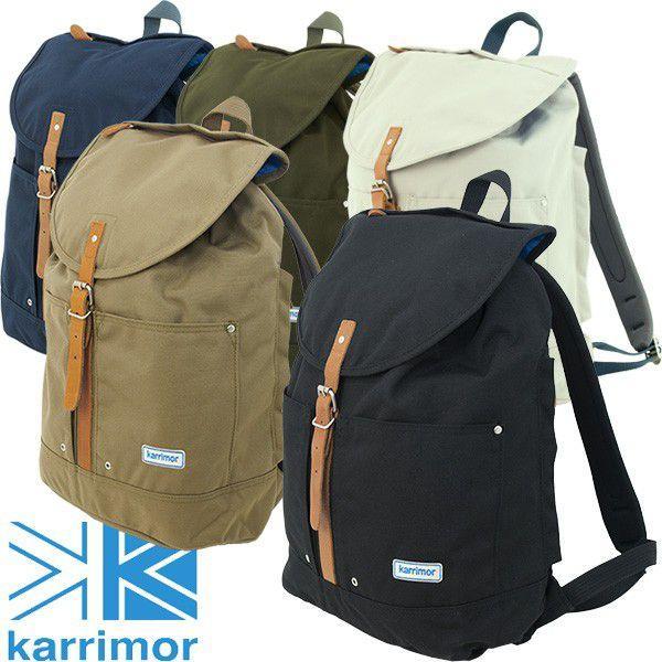 カリマー karrimor AC デイパック|2m50cm