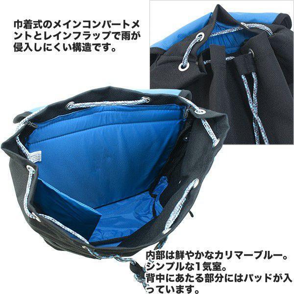 カリマー karrimor AC デイパック|2m50cm|05
