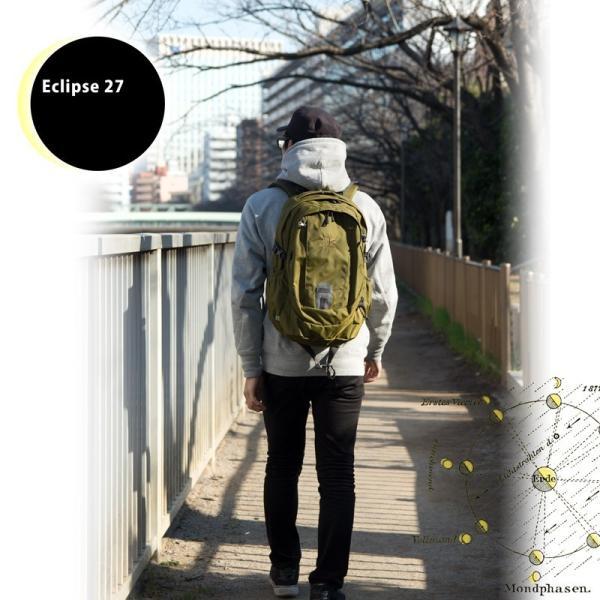 カリマー karrimor リュック eclipse27 イクリプス27|2m50cm|13
