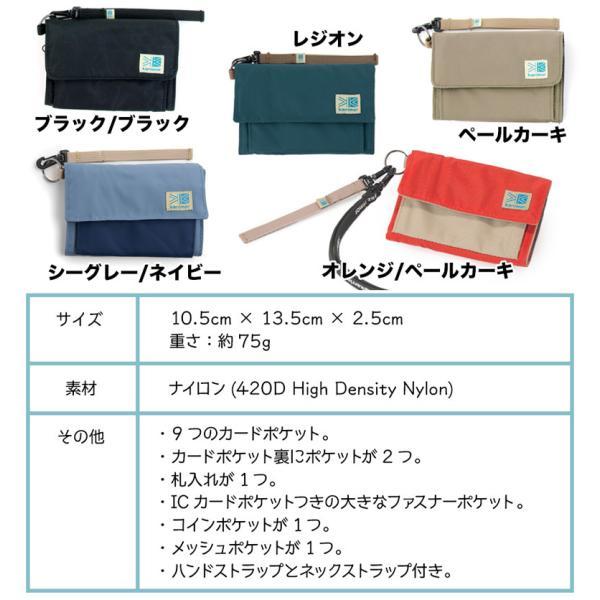 カリマー karrimor ウォレット VT ワレット 財布|2m50cm|06