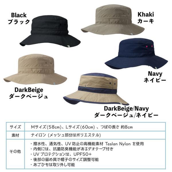 帽子 karrimor カリマー ハット ベンチレーション クラシック ventilation classic ST|2m50cm|17