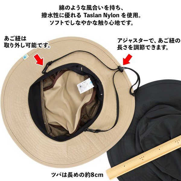 帽子 karrimor カリマー ハット ベンチレーション クラシック ventilation classic ST|2m50cm|06
