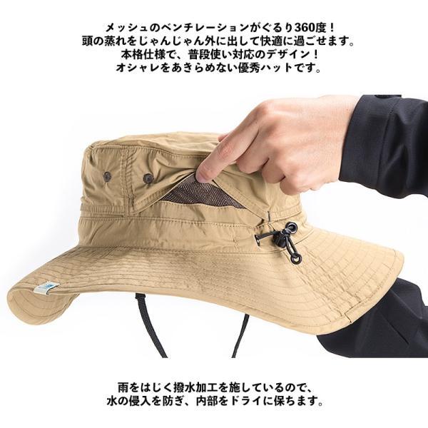 帽子 karrimor カリマー ハット ベンチレーション クラシック ventilation classic ST|2m50cm|07