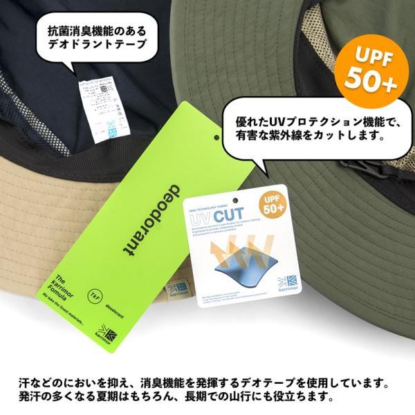 帽子 karrimor カリマー ハット ベンチレーション クラシック ventilation classic ST|2m50cm|08