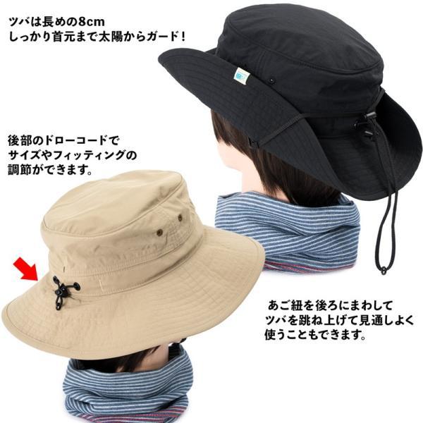 帽子 karrimor カリマー ハット ベンチレーション クラシック ventilation classic ST|2m50cm|09