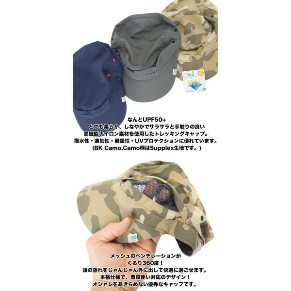 karrimor カリマー キャップ ventilation cap ST +d 帽子|2m50cm|03