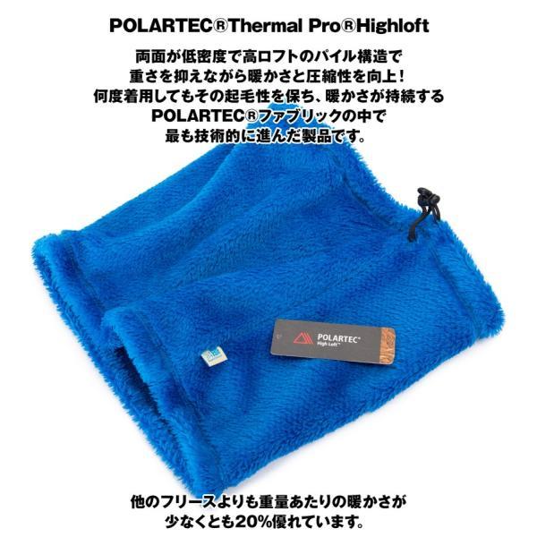 カリマー karrimor ネックウォーマー HLT neckwarmer ll|2m50cm|03