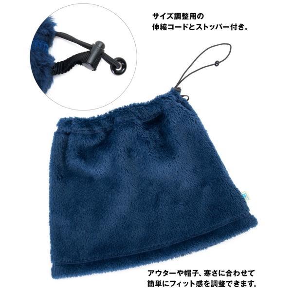 カリマー karrimor ネックウォーマー HLT neckwarmer ll|2m50cm|04