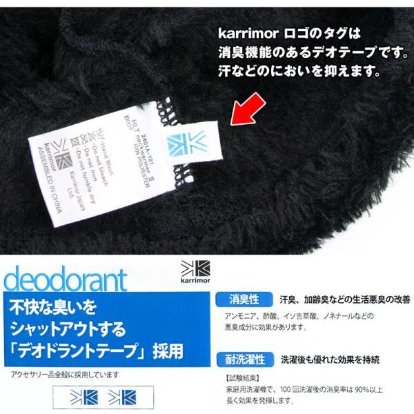 カリマー karrimor ネックウォーマー HLT neckwarmer ll|2m50cm|05