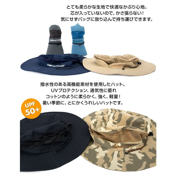 帽子 karrimor カリマー コードメッシュハットST cord mesh hat ST 2m50cm 07