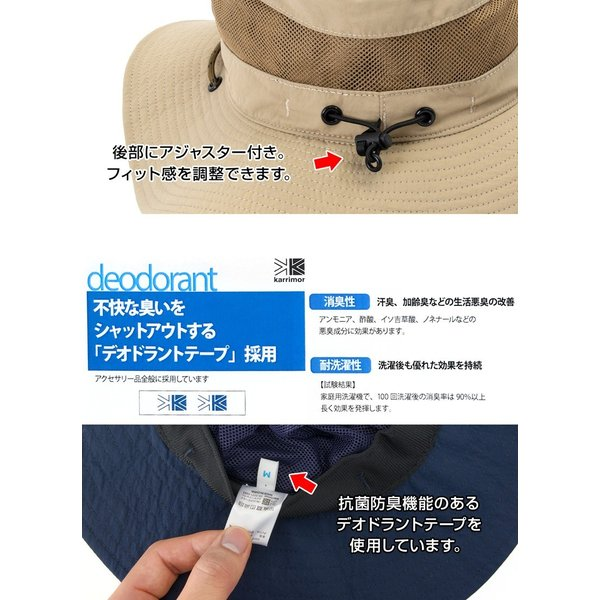 帽子 karrimor カリマー コードメッシュハットST cord mesh hat ST 2m50cm 08