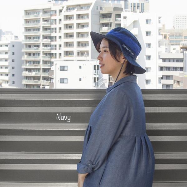 帽子 karrimor カリマー コードメッシュハットST cord mesh hat ST 2m50cm 14