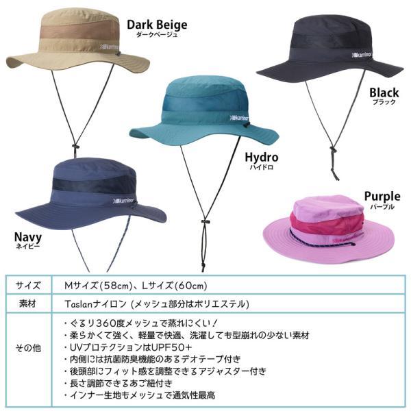 帽子 karrimor カリマー コードメッシュハットST cord mesh hat ST 2m50cm 15