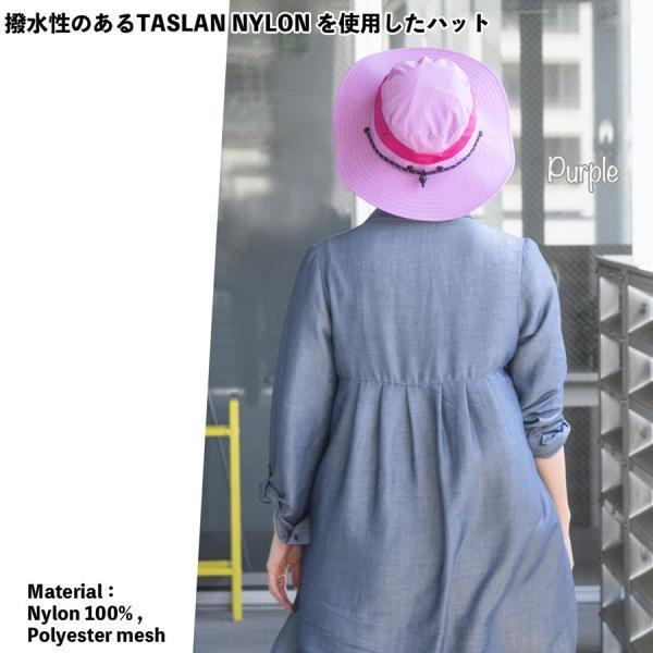 帽子 karrimor カリマー コードメッシュハットST cord mesh hat ST|2m50cm|04