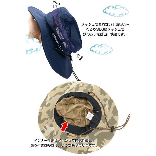 帽子 karrimor カリマー コードメッシュハットST cord mesh hat ST|2m50cm|08