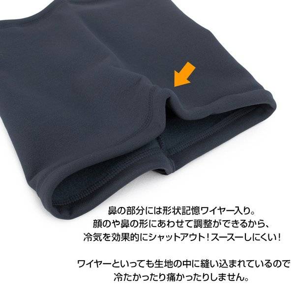 カリマー karrimor ネックウォーマー PSP neckwarmer II|2m50cm|06