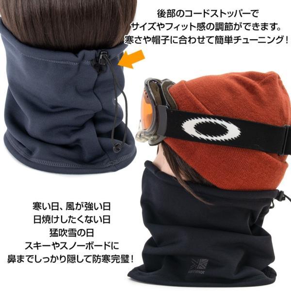 カリマー karrimor ネックウォーマー PSP neckwarmer II|2m50cm|07