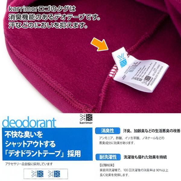 カリマー karrimor ネックウォーマー PSP neckwarmer II|2m50cm|09