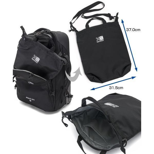 カリマー karrimor airport pro 40 エアポート プロ 機内持ち込み キャリーバッグ|2m50cm|13
