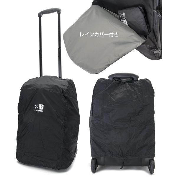 カリマー karrimor airport pro 40 エアポート プロ 機内持ち込み キャリーバッグ|2m50cm|15