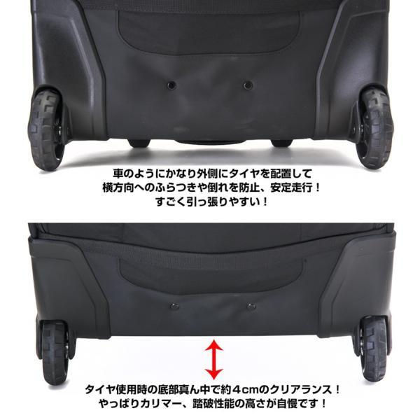 カリマー karrimor airport pro 40 エアポート プロ 機内持ち込み キャリーバッグ|2m50cm|03