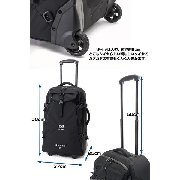 カリマー karrimor airport pro 40 エアポート プロ 機内持ち込み キャリーバッグ|2m50cm|04