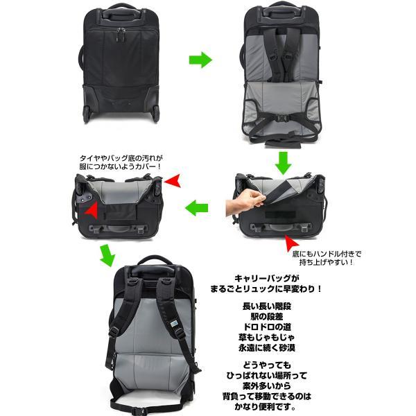 カリマー karrimor airport pro 40 エアポート プロ 機内持ち込み キャリーバッグ|2m50cm|07