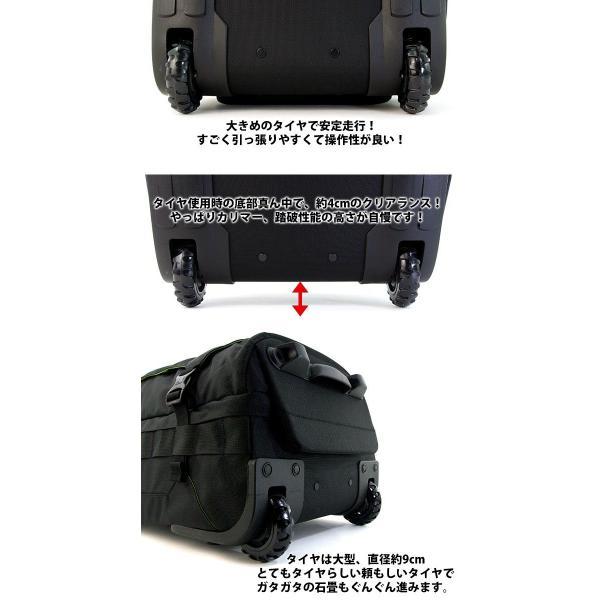 カリマー karrimor Clamshell 40 クラムシェル 機内持ち込み キャリーバッグ|2m50cm|02