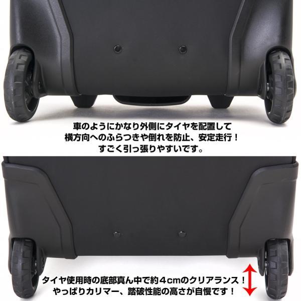 カリマー karrimor Clamshell 40 クラムシェル 機内持ち込み キャリーバッグ|2m50cm|03
