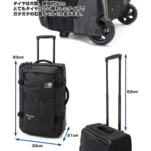 カリマー karrimor Clamshell 40 クラムシェル 機内持ち込み キャリーバッグ|2m50cm|04