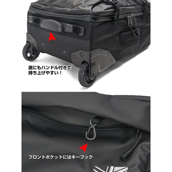 カリマー karrimor Clamshell 40 クラムシェル 機内持ち込み キャリーバッグ|2m50cm|07