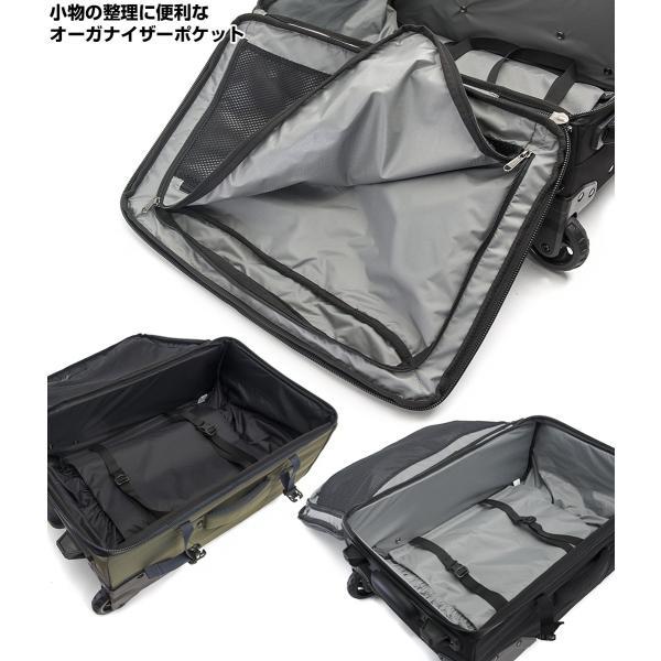 カリマー karrimor Clamshell 40 クラムシェル 機内持ち込み キャリーバッグ|2m50cm|10