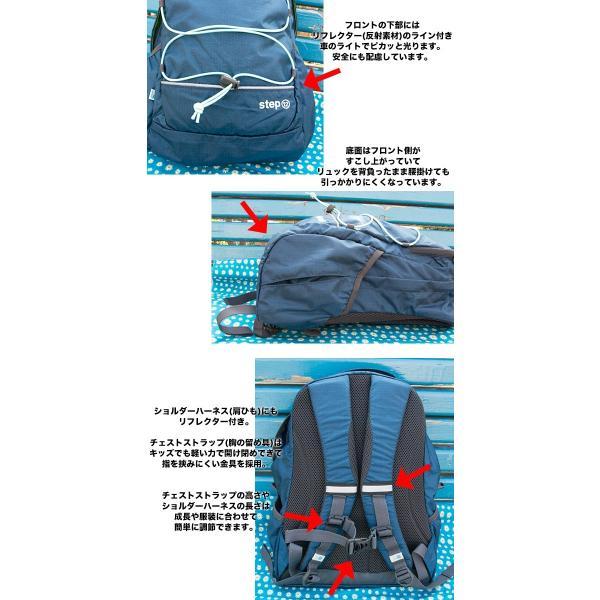 カリマー karrimor リュック step 12 ステップ|2m50cm|08