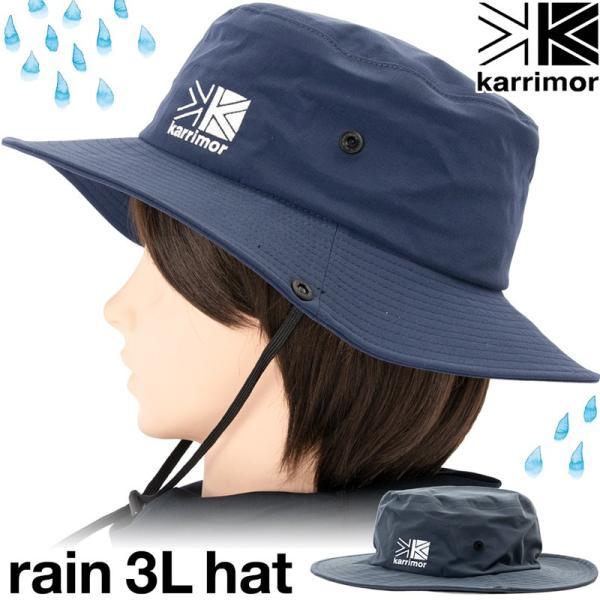karrimor カリマー レインハット rain 3L hat +d|2m50cm