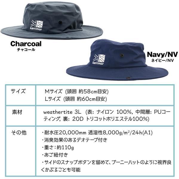 帽子 karrimor カリマー レインハット rain 3L hat|2m50cm|11