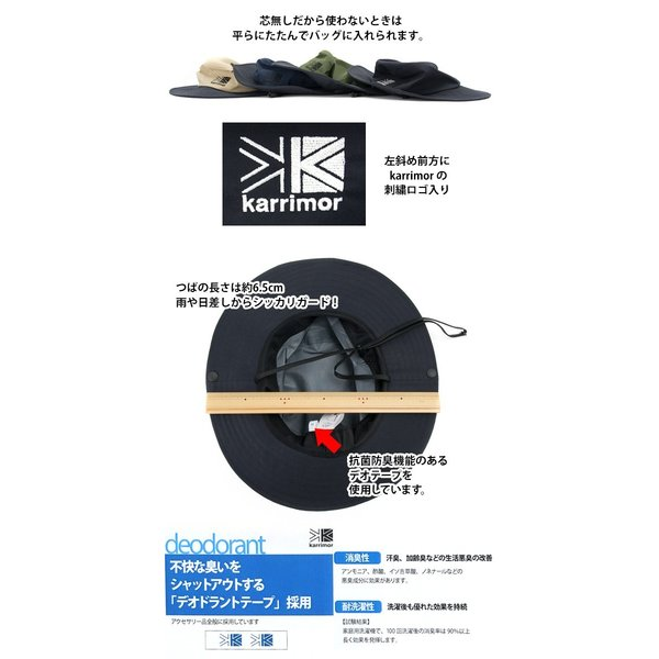 帽子 karrimor カリマー レインハット rain 3L hat|2m50cm|05
