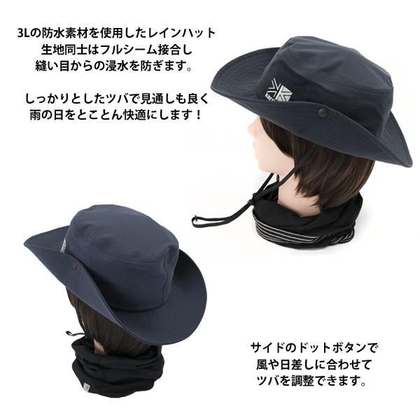 帽子 karrimor カリマー レインハット rain 3L hat|2m50cm|06