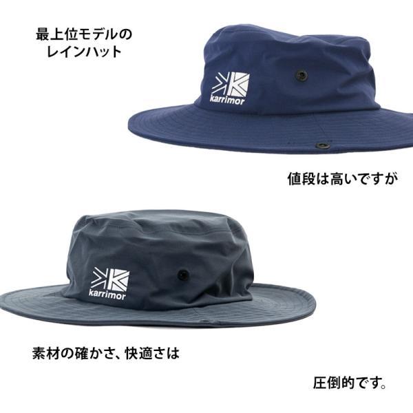 帽子 karrimor カリマー レインハット rain 3L hat|2m50cm|07